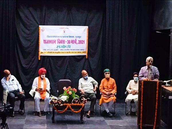 लोक कला मंडल में आयोजित संगोष्ठी को संबोधित करते अतिथि।