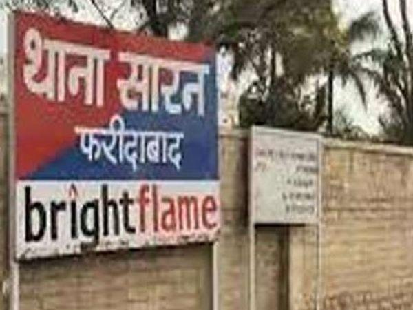 पुलिस ने गंभीर धाराओं में केस दर्ज कर लिया है। - Dainik Bhaskar