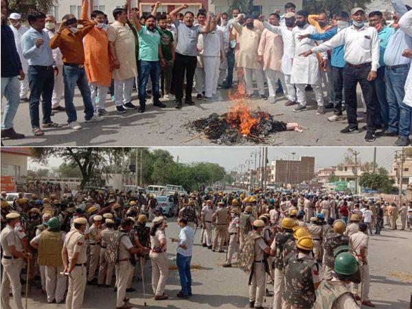 पंजाब के मुख्यमंत्री का पुतला जलाते भाजपा कार्यकर्ता और मौके पर तैनात पुलिस बल। - Dainik Bhaskar