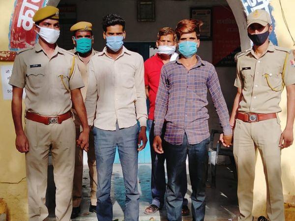 पुलिस गिरफ्त में हत्या के दोनों आरोपी। - Dainik Bhaskar