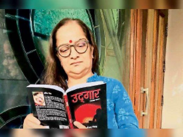 सुनीता सिंह की यह काव्य पुस्तक हरियाणा साहित्य अकादमी की पुस्तक प्रकाशनार्थ प्रोत्साहर योजना वर्ष 2017 के तहत प्रकाशित किया गया है। - Dainik Bhaskar