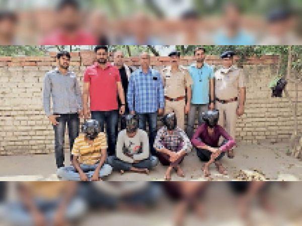 ट्रांसफार्मर चोरी करने वाले अंतर राज्य गिरोह के चार सदस्य गिरफ्तार। - Dainik Bhaskar