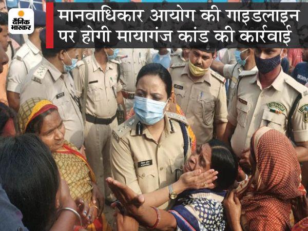 घटना की जांच के दौरान पहुंची SSP निताशा गुड़िया। - Dainik Bhaskar
