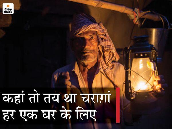 प्रतीकात्मक तस्वीर। - Dainik Bhaskar