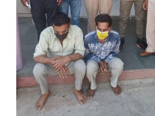 पुलिस की गिरफ्त में शातिर नकबजन। - Dainik Bhaskar