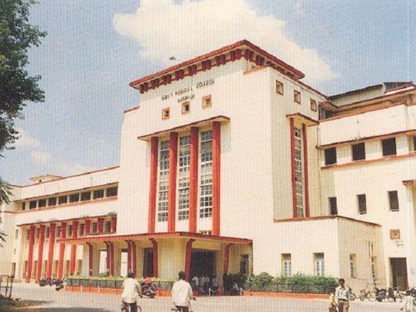 नागपुर के इसी मेडिकल कॉलेज एंड हॉस्पिटल में बुजुर्ग ने लगाई फांसी । - Dainik Bhaskar