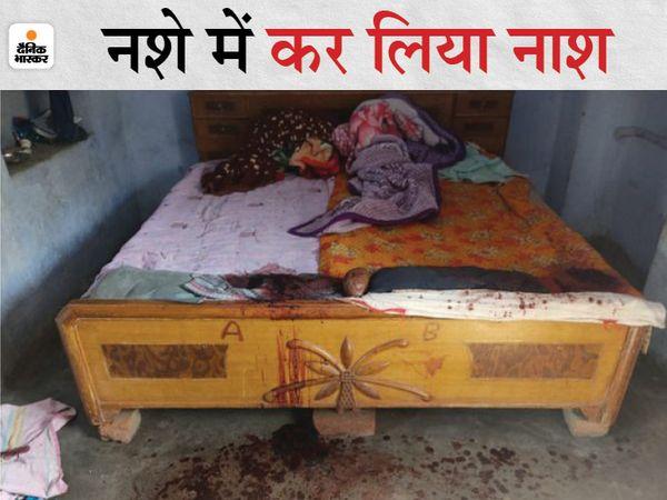 घटना के बाद कमरे में हर जगह लगे खून के निशान। - Dainik Bhaskar