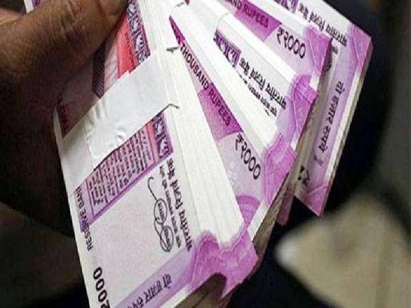 चिटफंड कंपनी में चार लाख रुपए जमा किए, कंपनी भाग गई। - Dainik Bhaskar