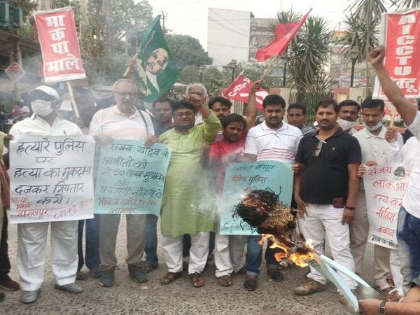 पुलिस की बर्बता के विरोध में प्रदर्शन करते भाकपा माले कार्यकर्ता।
