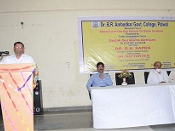 पलवल के डॉ. अंबेडकर कॉलेज में आयोजित सेमिनार में अपने विचार रखते वक्ता - Dainik Bhaskar