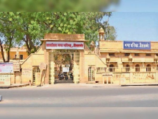 जैसलमेर. नगरपरिषद कार्यालय (फाइल फोटो)। - Dainik Bhaskar