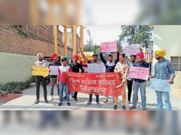सरकारी कॉलेज गुरदासपुर के बाहर प्रदर्शन करते विद्यार्थी। - Dainik Bhaskar