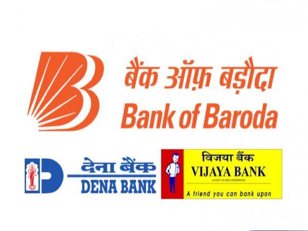 देश में बैंक ऑफ बड़ौदा आईटी के मामले में सबसे बेहतर सिस्टम अपनाने वाला बैंक है। इसके 19 देशों में 13 करोड़ ग्राहक हैं। इसी बैंक में देना बैंक और विजया बैंक का विलय हुआ है। तीनों मिलाकर अब एक बैंक हैं। इसका ग्रॉस NPA यानी बुरे फंसा कर्ज 8.48% रहा है - Money Bhaskar
