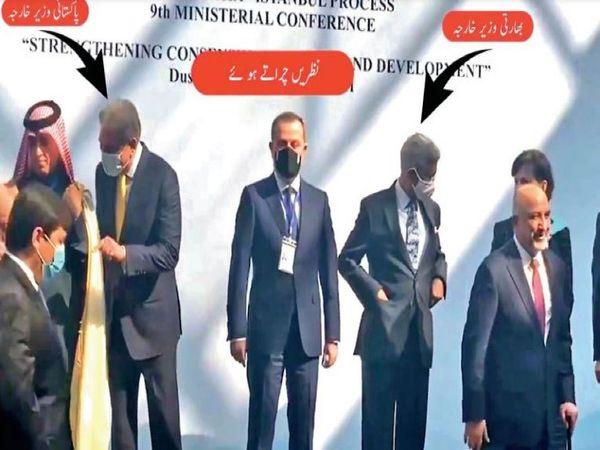 भारत-पाक के विदेश मंत्री एस जयशंकर और शाह महमूद कुरैशी सम्मेलन के दौरान एक-दूसरे से नजरें बचाते दिखे। कुरैशी (बाएं) और एस जयशंकर (दाएं)। - Dainik Bhaskar