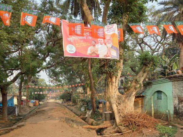 खड़गपुर सदर सीट को जीतने के लिए भाजपा ने पूरा जोर लगा रखा है। जगह-जगह भाजपा के बैनर-पोस्टर नजर आ रहे हैं।