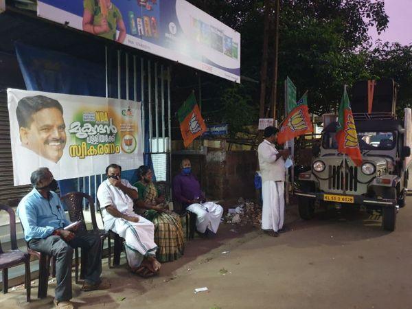 मुकुनंदन पी को भाजपा ने मानंदवाणी से टिकट दिया है। वे इलाके में प्रचार कर रहे हैं। पिछली बार यह सीट LDF के खाते में गई थी।