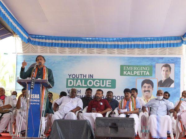 कांग्रेस सांसद शशि थरूर कलपेट्टा में आयोजित यूथ डायलॉग में लोगों के सवालों का जवाब देते हुए।