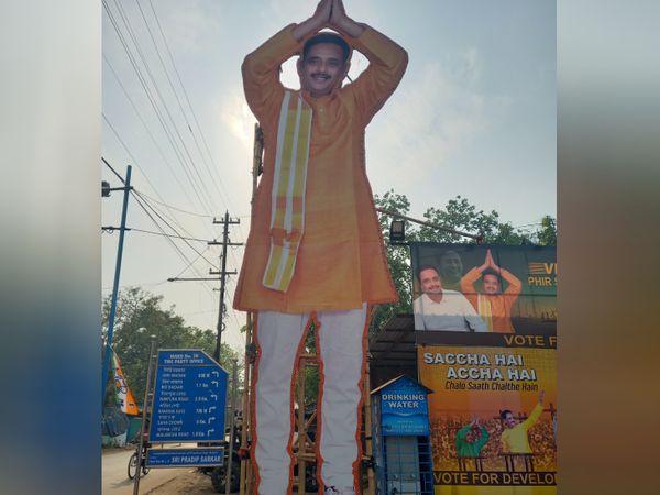 प्रदीप सरकार के बड़े-बड़े कटआउट्स लगे हैं। वे पिछली बार उपचुनाव में यहां से जीते थे। उन्होंने भाजपा के उम्मीदवार को हराया था।