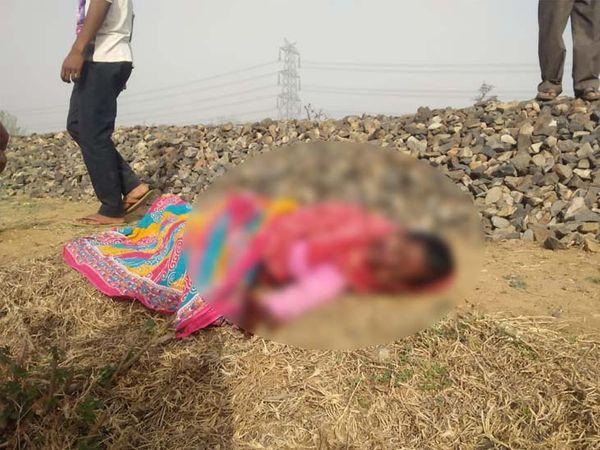 मृतका की पहचान बिसरिया गांव की निवासी पार्वती देवी (55) के रूप में की गई। - Dainik Bhaskar