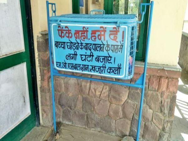 राजधानी भोपाल में तीन स्थानों पर रखे पालने में लोग छोड़ गए 22 बच्चे। - Dainik Bhaskar