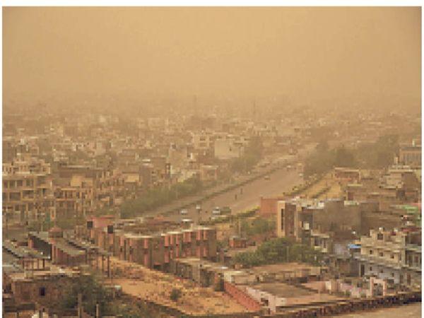 अगले दाे दिन तक प्रदेश के कई इलाकाें में 30-40 प्रतिघंटा की रफ्तार से धूलभरी हवाएं चलेंगी - Dainik Bhaskar