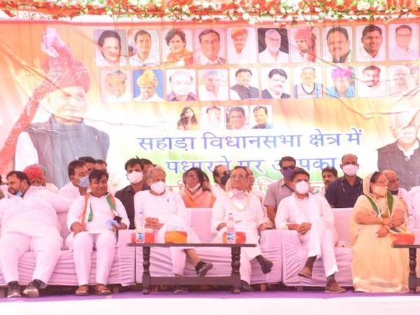 नामांकन के दौरान मंगलवार को कांग्रेस की सभा में मंच पर मुख्यमंत्री गहलोत व अन्य। - Dainik Bhaskar