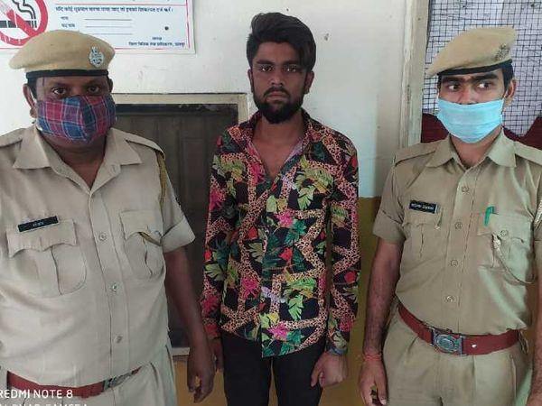 हत्या के आरोप में विकास गुर्जर काे गिरफ्तार किया है। - Dainik Bhaskar