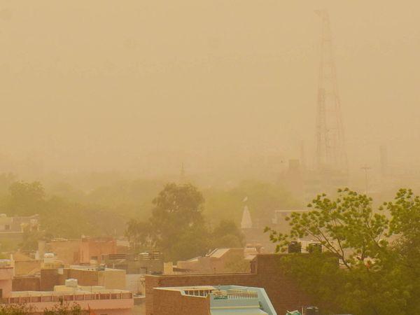 मौसम विभाग के अनुसार आज भी ऐसा रहेगा मौसम - Dainik Bhaskar