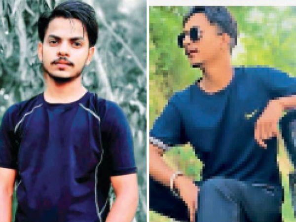आरोपी गुरप्रीत और लवप्रीत - Dainik Bhaskar