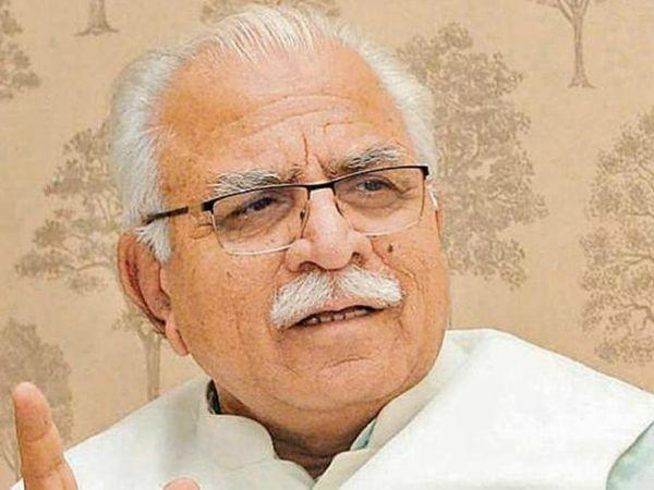 सीएम मनोहर लाल - Dainik Bhaskar