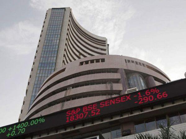 BSE पर 3,079 शेयरों में कारोबार हुआ, जिसमें 1,396 शेयर बढ़त और 1,486 शेयर गिरावट के साथ बंद हुए हैं।   -फाइल फोटो - Dainik Bhaskar
