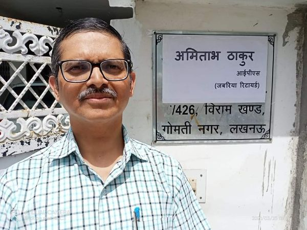 Amitabh Thakur had put up a board of forced retirees outside the house.