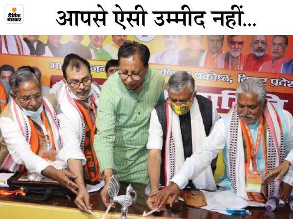 BJP प्रदेश अध्यक्ष संजय जायसवाल समेत पार्टी के कई नेताओं ने मास्क से बनाई दूरी। - Dainik Bhaskar