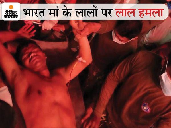 छत्तीसगढ़ के बीजापुर में नक्सलियों से हुई मुठभेड़ में 24 जवान शहीद हो गए, जबकि 30 से ज्यादा घायल हैं।