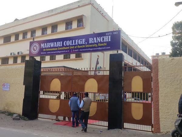 मारवाड़ी कॉलेज में UG और PG के फर्स्ट सेमेस्टर का मिड सेम एग्जाम 7 अप्रैल से ऑफलाइ मोड में शुरू होना था। (फाइल) - Dainik Bhaskar
