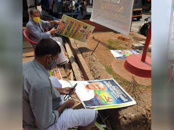 चुनाव प्रचार को लेकर तैयारियां जोरों पर हैं। सीपीएम और मुख्यमंत्री विजयन के पोस्टर और बैनर बनाए जा रहे हैं।