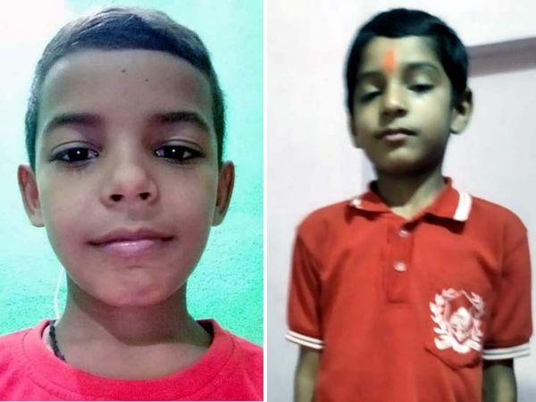 मृतकों में रामू यादव का बेटा विवेक कुमार (9) और ईश्वर यादव का पुत्र सुमित कुमार (10) शामिल है। (फाइल) - Dainik Bhaskar