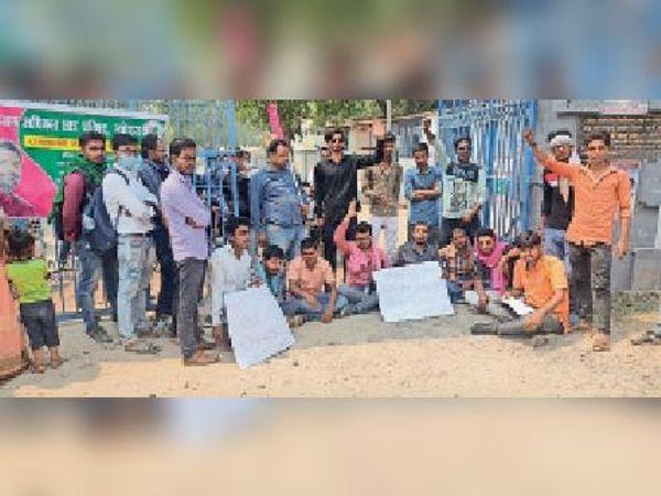 मंगलवार को विवि के मेन गेट को बंद कर नारेबाजी करते जन अधिकार छात्र परिषद के कार्यकर्ता। - Dainik Bhaskar