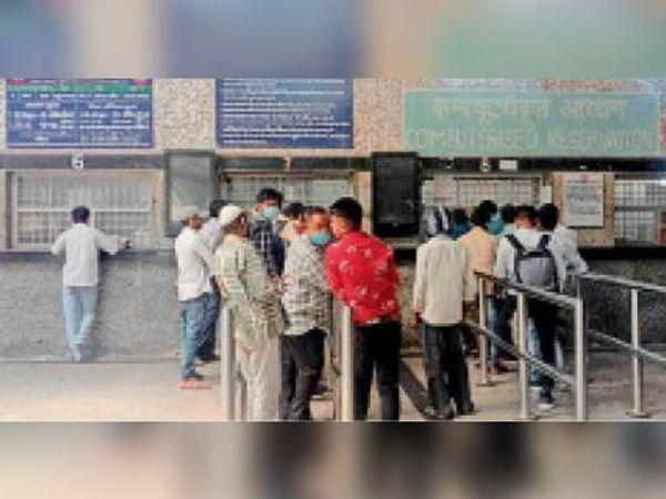 पानीपत. रेलवे स्टेशन पर अनारक्षित टिकट लेते यात्री। - Dainik Bhaskar
