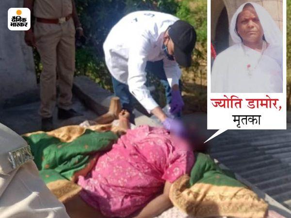 घटनास्थल की जांच करती फॉरेंसिक की टीम। इनसेट में महिला की फाइल फोटो। - Dainik Bhaskar