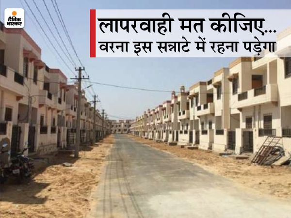 जयपुर में आगरा रोड बगराना स्थित सरकारी क्वारैंटाइन सेंटर। (फाइल फोटो) - Dainik Bhaskar