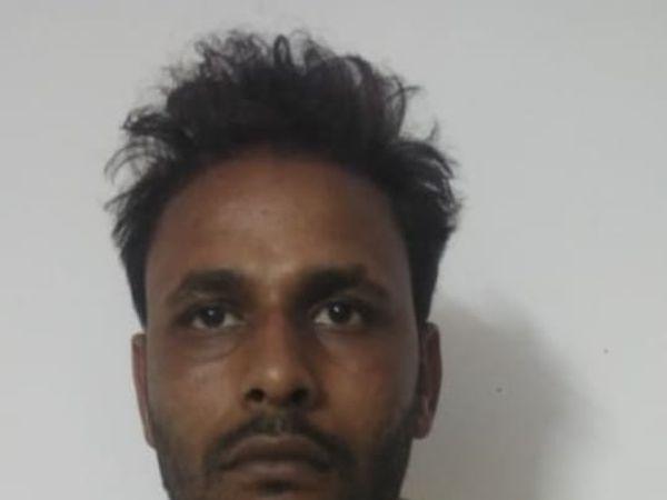 कारोबारी को फोन पर जान से मारने की धमकी देकर उससे 5 लाख रुपये मांगने के आरोप में गिरफ्तार किया गया था। - Dainik Bhaskar