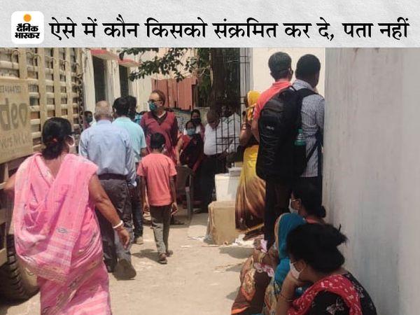 गर्दनीबाग में जांच के लिए भीड़। - Dainik Bhaskar