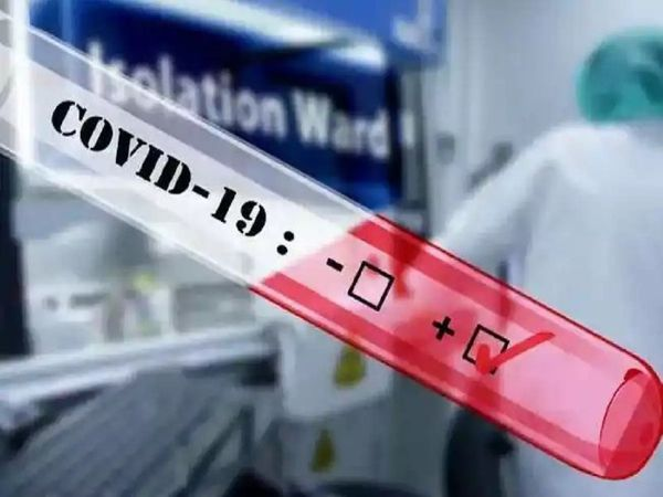 कोरोना संक्रमण को रोकने के लिए बढ़ाया गया जांच का टारगेट। (सांकेतिक तस्वीर) - Dainik Bhaskar