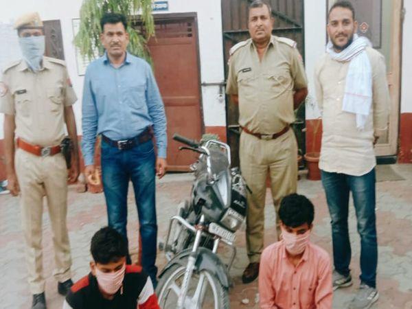 जयपुर में मालपुरा थाना पुलिस की गिरफ्त में दोनों वाहन चोर। - Dainik Bhaskar