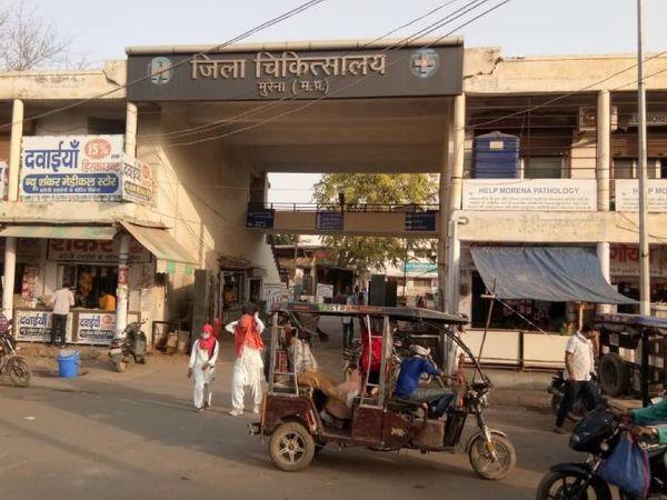 मुरैना में लॉकडाउन के दौरान मेडिकल सेवाएं उपलब्ध रहेगी - Dainik Bhaskar