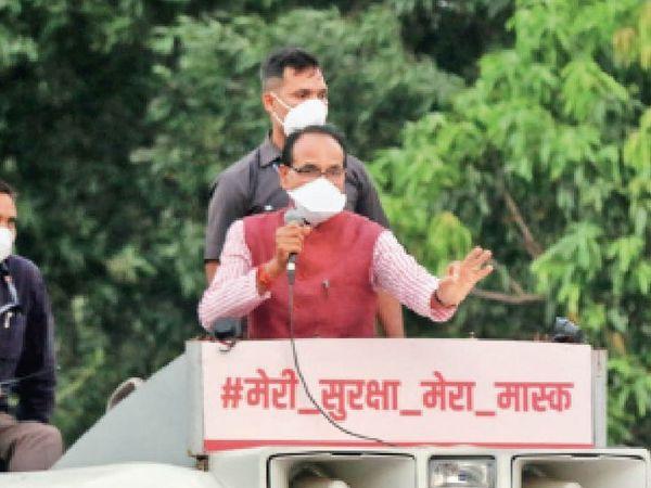 मेरी सुरक्षा-मेरा मास्क... लोगों से मास्क पहनने की अपील करने शहर में 21 किमी घूमे मुख्यमंत्री - Dainik Bhaskar