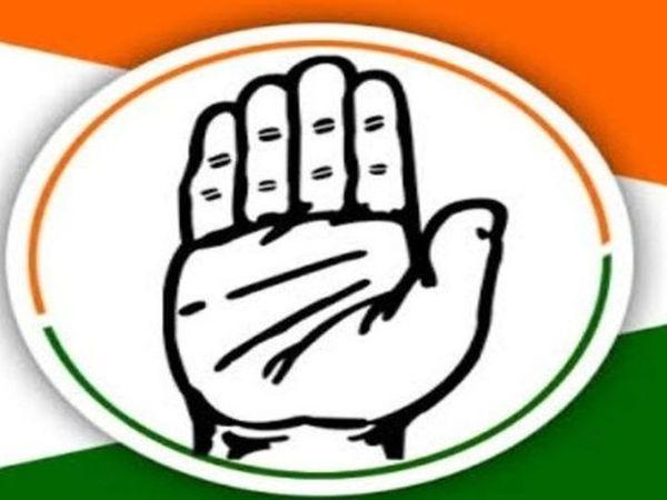 6 साल के बाद  होने जा रहा है कांग्रेस में संगठनात्मक चुनाव - Dainik Bhaskar