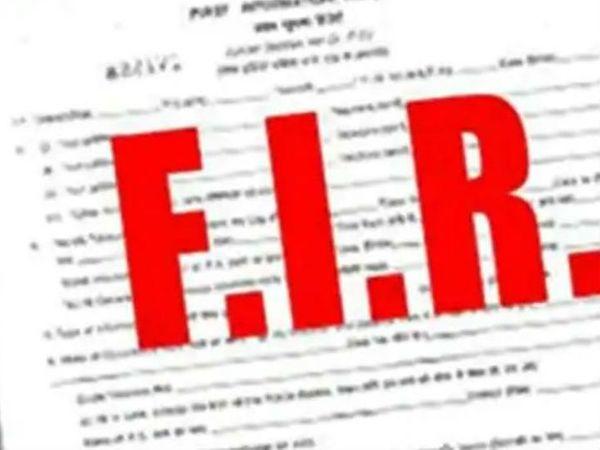 फर्जी हस्ताक्षर से धोखाधड़ी करने का आरोप - Dainik Bhaskar