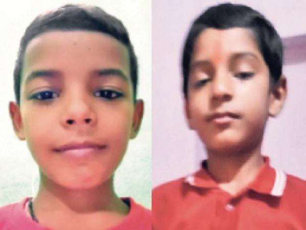 मृतक विवेक कुमार और सुमित कुमार - Dainik Bhaskar